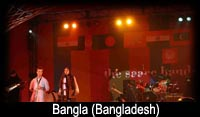 Bangla (Bangladesh) - 12th Decmber 2010  6 pm onwards